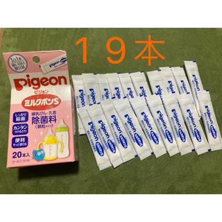 Pigeon - Pigeon ミルクポンS 19本