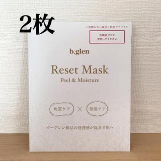 ビーグレン(b.glen)のb.glen リセット マスク Reset Mask シート マスク パック(パック/フェイスマスク)