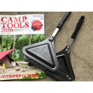 コールマン(Coleman)のPEAKS 9月号増刊 CAMP TOOLS【特別付録 ホットサンドクッカー】(調理器具)
