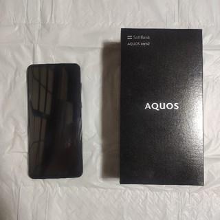 アクオス(AQUOS)のaquos zero2(スマートフォン本体)