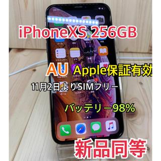 Apple - 【新品同等】iPhone XS 256 GB SIMフリー Gold 本体