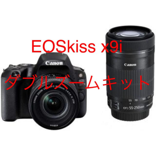 Canon - 【新品未使用】キヤノン EOS kissx9iダブルズームキット