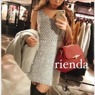 rienda - rienda ツィード ワンピース*リゼクシー リップサービス エモダ ムルーア