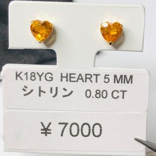 E-52057  K18YG   ピアス シトリン AANI アニ