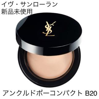 Yves Saint Laurent Beaute - 【新品】 YSL アンクルド ポー コンパクト B20