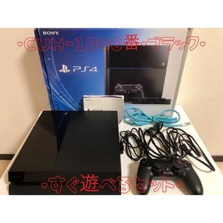 PlayStation4 - 【動作確認済・即配送】ps4 本体 ブラック