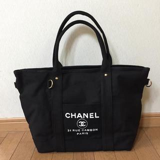 CHANEL - ノベルティ 2way トートバッグ