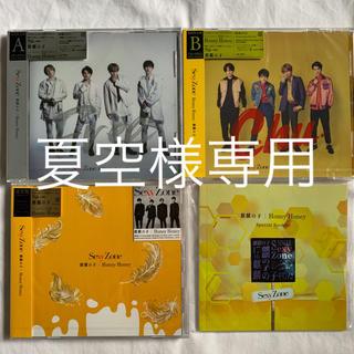 セクシー ゾーン(Sexy Zone)の【夏空様専用】「麒麟の子/Honey Honey」CD5セット(ポップス/ロック(邦楽))