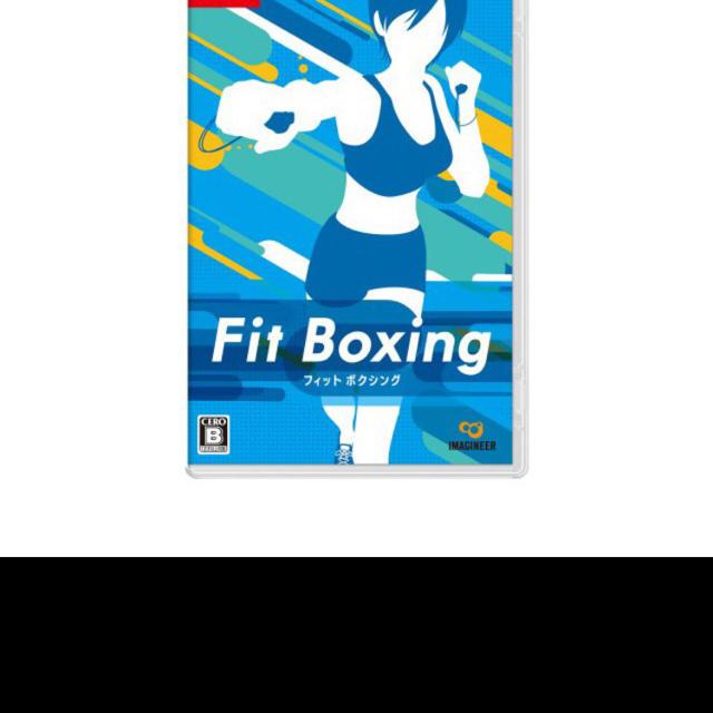 Nintendo Switch(ニンテンドースイッチ)の【新品未開封】FitBoxing フィットボクシング  エンタメ/ホビーのゲームソフト/ゲーム機本体(家庭用ゲームソフト)の商品写真