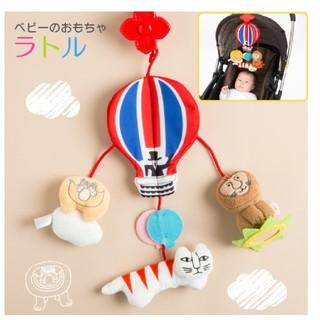 リサラーソン(Lisa Larson)のリサラーソン ベビーカーメリー 赤ちゃん おもちゃ 知育玩具(知育玩具)