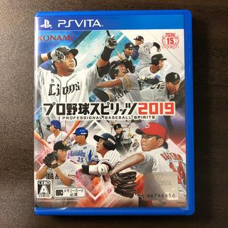 コナミ(KONAMI)のプロ野球スピリッツ2019 Vita(携帯用ゲームソフト)