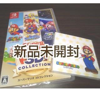Nintendo Switch - 【新品未開封】 マリオ 3dコレクション Switch セット