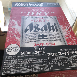 アサヒ - アサヒスーパードライ 500ml×24