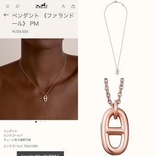 Hermes - 新品・エルメス・ファランドールPM・ネックレス