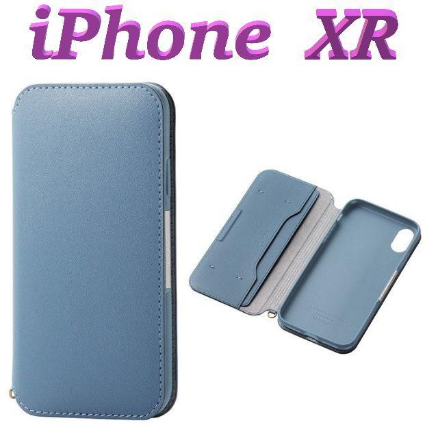 ELECOM(エレコム)のiPhone XRケース 手帳型ケース ソフトレザー マグネットタイプ ブルー スマホ/家電/カメラのスマホアクセサリー(iPhoneケース)の商品写真