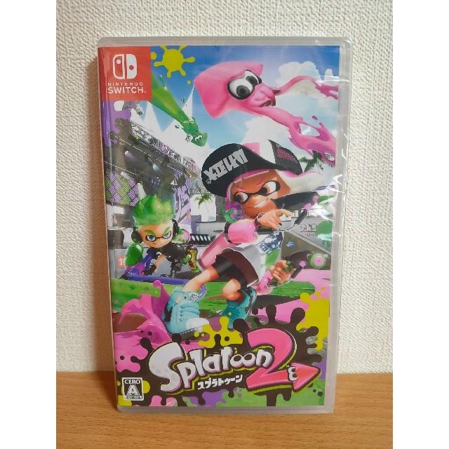 Nintendo Switch(ニンテンドースイッチ)の【送料無料】任天堂 Splatoon 2(スプラトゥーン2)- Switch エンタメ/ホビーのゲームソフト/ゲーム機本体(家庭用ゲームソフト)の商品写真