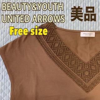 BEAUTY&YOUTH UNITED ARROWS - Tシャツ カットソー トップス レディース ビューティーアンドユース