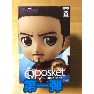 バンプレスト(BANPRESTO)の第一弾 Qposket アイアンマン(アメコミ)