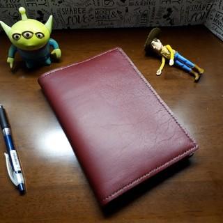 【単行本用】手縫いフェイクレザーブックカバー(ブックカバー)