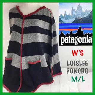 パタゴニア(patagonia)の新品 Patagonia レディース LOISLEE PONCHO M/L(ポンチョ)