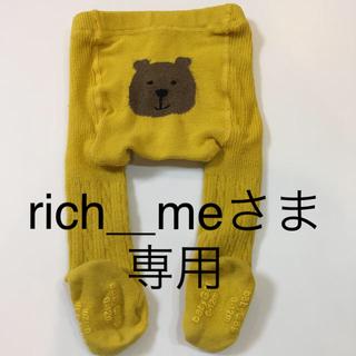 ベビーギャップ(babyGAP)のbabyGAP くまさんタイツ黄色(靴下/タイツ)