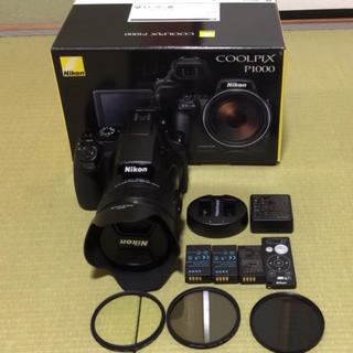 Nikon - Nikon COOLPIX Performance COOLPIX P1000