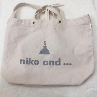 ニコアンド(niko and...)のniko and... 2wayトートバック(トートバッグ)