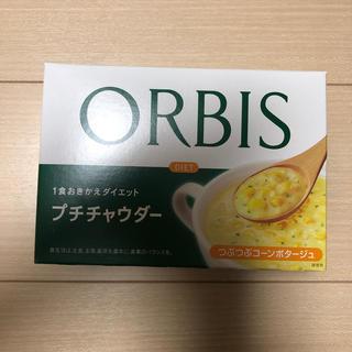 オルビス(ORBIS)のオルビス 置き換えダイエット プチチャウダー 7袋(ダイエット食品)