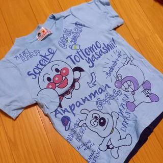 アンパンマン - 中古 アンパンマンTシャツ 100