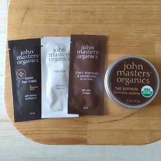 John Masters Organics - ジョンマスターオーガニック ヘアワックス おまけつき
