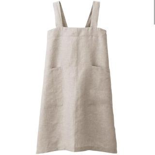 ムジルシリョウヒン(MUJI (無印良品))の無印良品   麻平織 肩掛けエプロン  生成 M  身丈約79cm・巾着付 (日用品/生活雑貨)