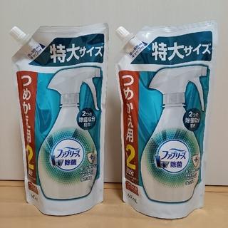 ピーアンドジー(P&G)のファブリーズ w除菌  詰め替え用(日用品/生活雑貨)