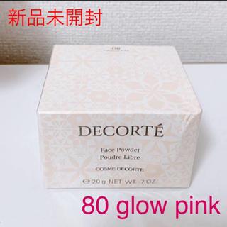 コスメデコルテ(COSME DECORTE)の【新品】コスメデコルテ フェイスパウダー 80 glow pink 20g(フェイスパウダー)