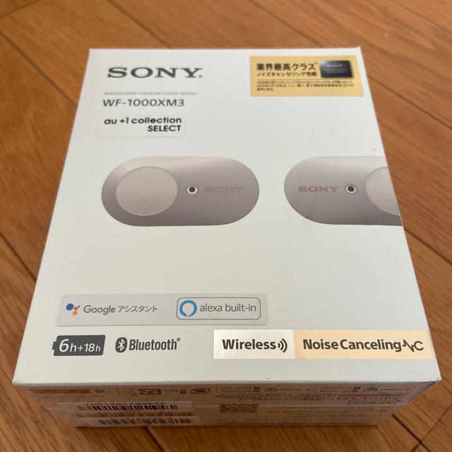 SONY WF-1000XM3 ワイヤレスイヤホン ノイズキャンセリング スマホ/家電/カメラのオーディオ機器(ヘッドフォン/イヤフォン)の商品写真