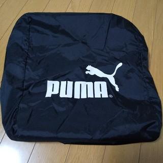 PUMA - プーマ ランドセルカバー
