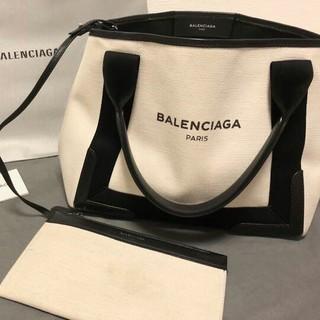 バレンシアガ(Balenciaga)のバレンシアガ トートバッグ ネイビーカバスS(トートバッグ)