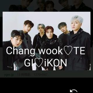 アイコン(iKON)の🏵️Chang wook♡TEGI♡iKON様専用🏵️(ミュージック)