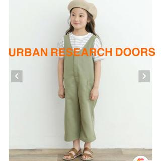 ドアーズ(DOORS / URBAN RESEARCH)の【URBAN RESEARCH DOORS】オールインワン(KIDS)(ワンピース)