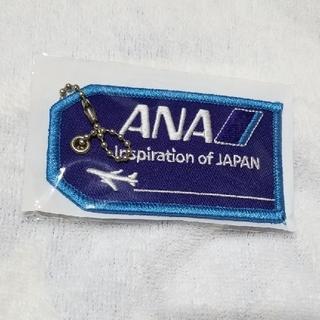 ANA(全日本空輸) - ANA 空の日 記念タグ