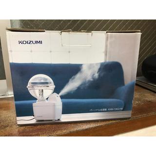 コイズミ(KOIZUMI)の加湿器(加湿器/除湿機)
