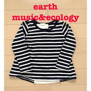 アースミュージックアンドエコロジー(earth music & ecology)のearth music&ecology 後ろレーストップス 110cm(Tシャツ/カットソー)