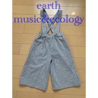 アースミュージックアンドエコロジー(earth music & ecology)のearth music&ecology サロペット110cm(パンツ/スパッツ)