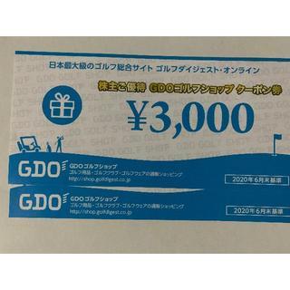 6000円分 GDO株主優待ゴルフショップクーポン(ショッピング)