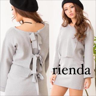 rienda - rienda バックリボン ニット セットアップ*リップサービス リゼクシー