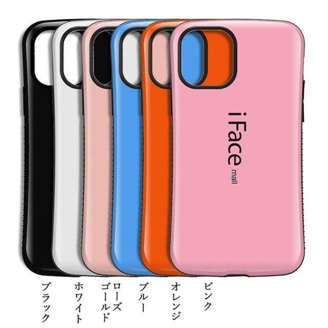 iPhone(アイフォーン)のiPhoneケース iFace アイフェイス スマホ/家電/カメラのスマホアクセサリー(iPhoneケース)の商品写真