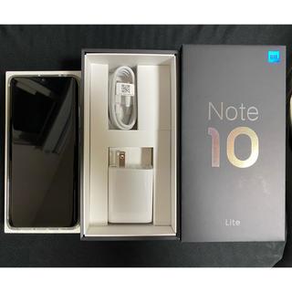 ANDROID - Xiaomi Mi Note 10 Lite 64GB ホワイト
