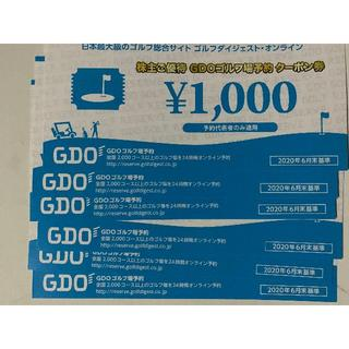 6000円分 GDO株主優待ゴルフ場予約クーポン(ゴルフ場)