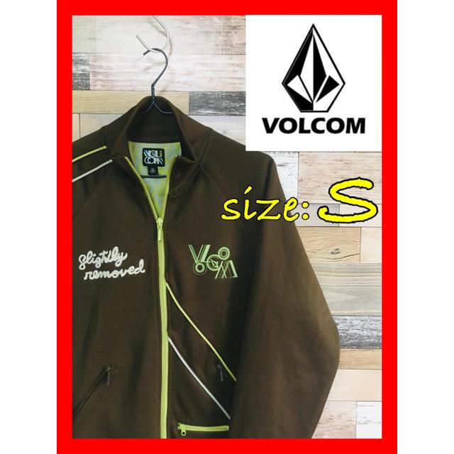 volcom(ボルコム)のVOLCOM ボルコム ジャージ Sサイズ 大特価出品 メンズのトップス(ジャージ)の商品写真