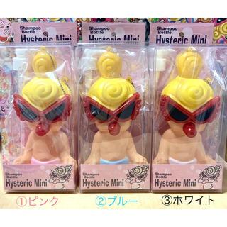 ヒステリックミニ(HYSTERIC MINI)のヒスミニ☆正規品☆新品☆シャンプーボトル☆ブルー☆ソープディスペンサー(その他)