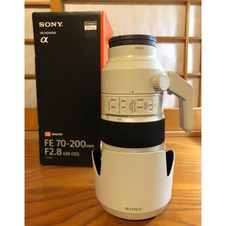 SONY - SONY FE70-200mm F2.8 GM OSS (SEL70200GM)